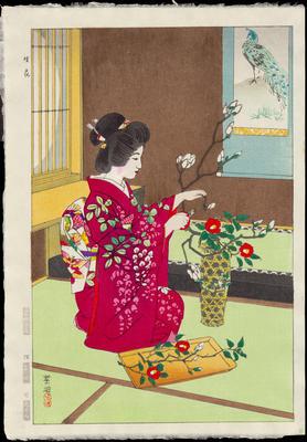Kasamatsu_Shiro-Ikebana-02-08-18-2007-8979-x2000.jpg. Foto/Photo